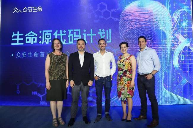 Orig3n partners with ZhongAn to bring health tech solutions in China