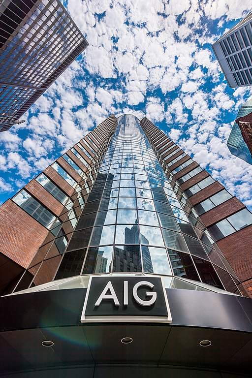 AIG_Headquarters