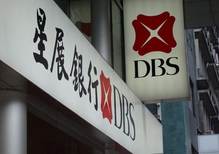 640px-DBSBank_DesVoeuxRoadBranch_HongKong