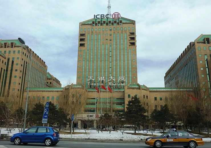 640px-ICBC_Beijing