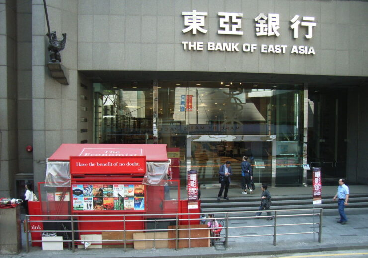 1200px-HK_Central_The_Bank_of_East_Asia_Building