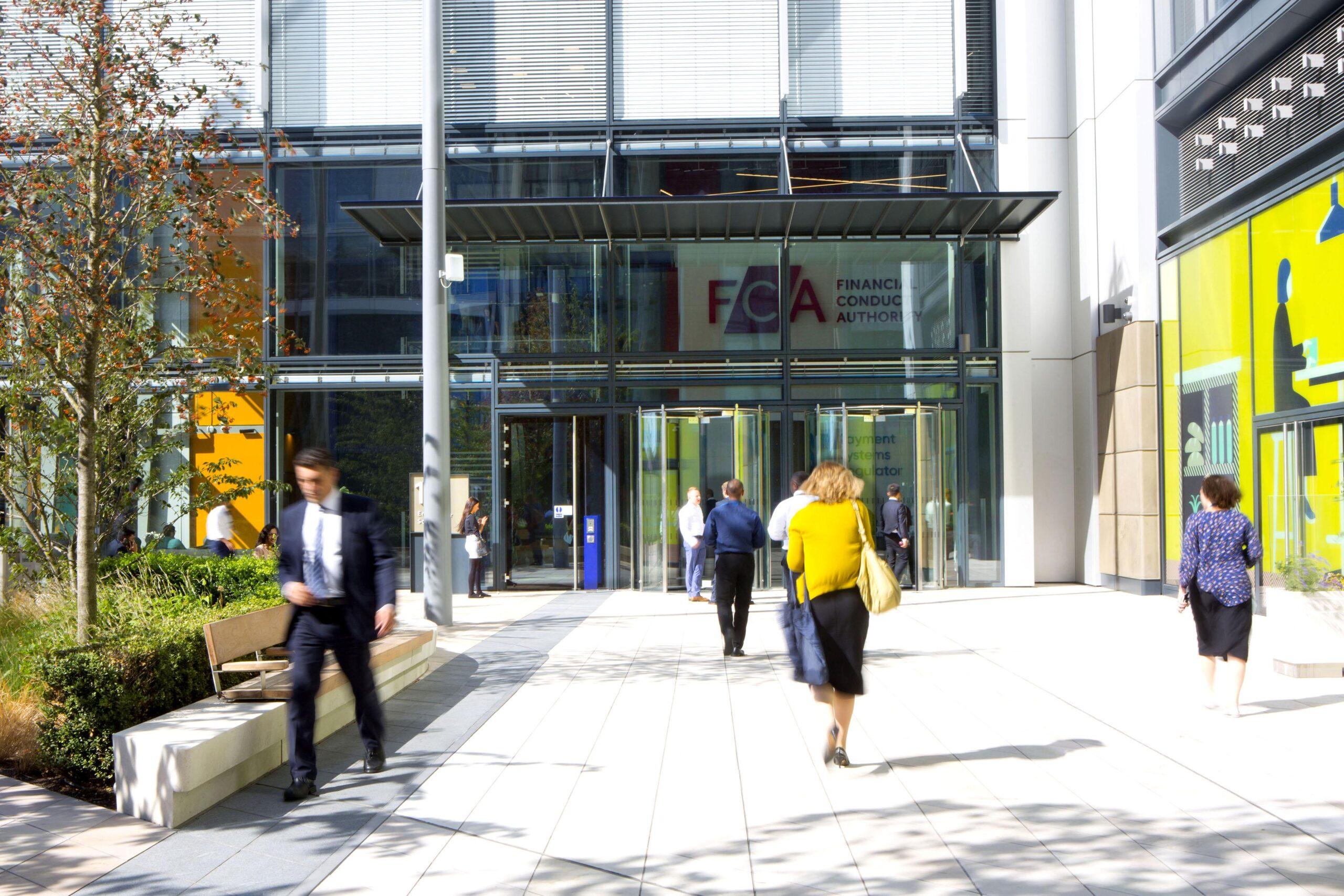 fca-entrance-1